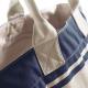 Sac coton conventionnel 475g - Deck
