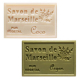 Savon de Marseille promotionnel aux huiles végétales 125 gr